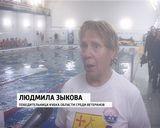 """Плавание среди ветеранов в категории """"Мастерс"""""""