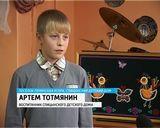 Дети вернулись из Йошкар-Олы