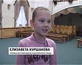 Балет в детской филармонии