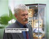 """Выставка """"Порхающие мифы"""""""