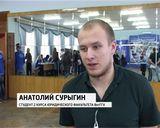 """День профориентации в ВятГГУ """"Путь к успеху"""""""