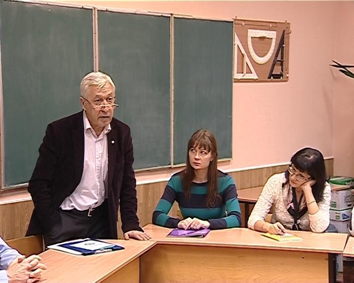 Вести. Образование. Слет физико-математических школ