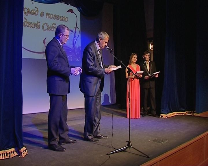 Премия имени Мамина-Сибиряка