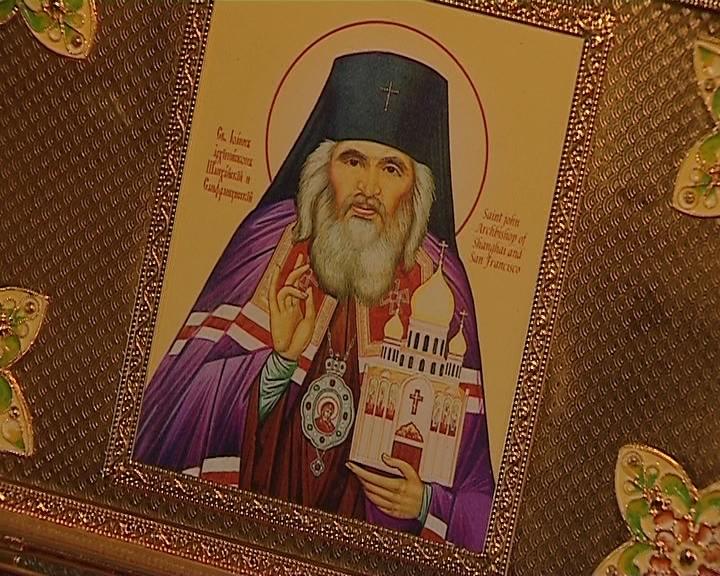 Икона Иоанна Шанхайского