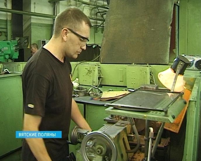 Завод «Молот» банкрот
