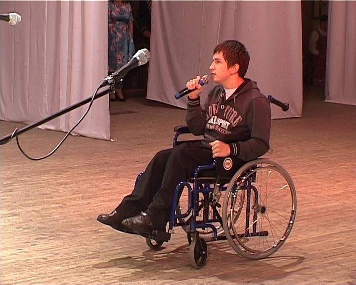 Фестиваль инвалидов