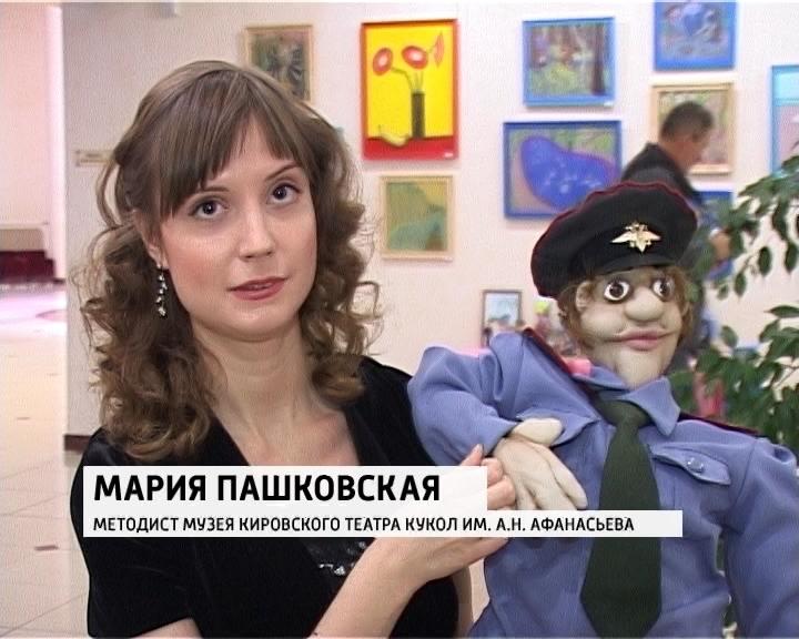 Фуражка полицейского поделки