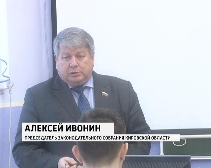 znakomstva-kirovskaya-oblast