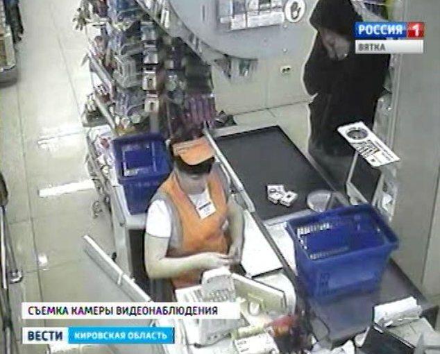 В Кирове зафиксирован сбыт фальшивых купюр