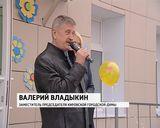 Открытие д/с в Нововятске