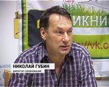 """Ралли """"Пикник тур - 2013"""""""
