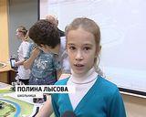 Фестиваль науки в ВятГУ