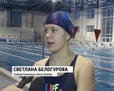 Кубок Попова по плаванию