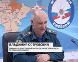 Лучший дознаватель России