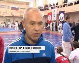 Кубок области по каратэ