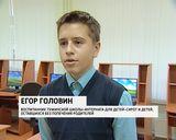 Тужинская школа-интернат