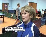 Командный чемпионат области по настольному теннису