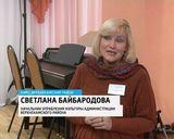 Депутаты Заксобрания в Кирсе