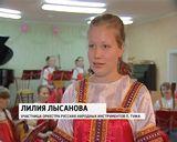 Музыкальная школа в Туже