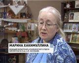 """Фольклорный праздник """"Капустная вечерка"""""""