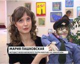 """Полицейский дядя Степа"""