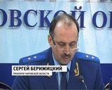 Координационный совет прокуратуры