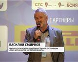 "Фестиваль СМИ ""На семи холмах. Вятка - 2013"""