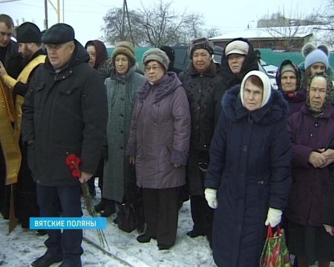 Памятник жертвам ДТП
