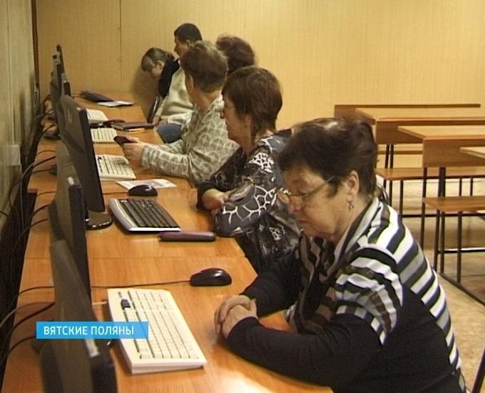 Компьютерная грамотность для инвалидов