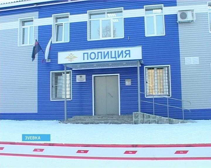 Полицейский участок в Зуевке