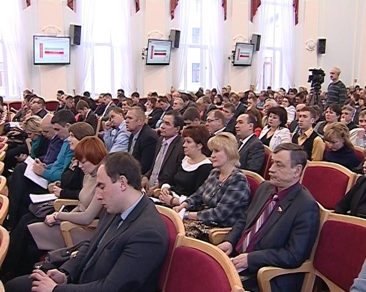 Межрегиональный форум