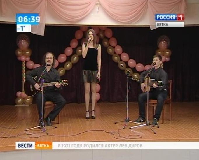Конкурс бардовской песни