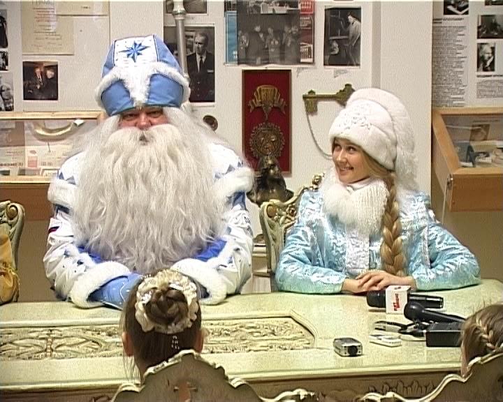 Пресс- конференция с Дедом Морозом