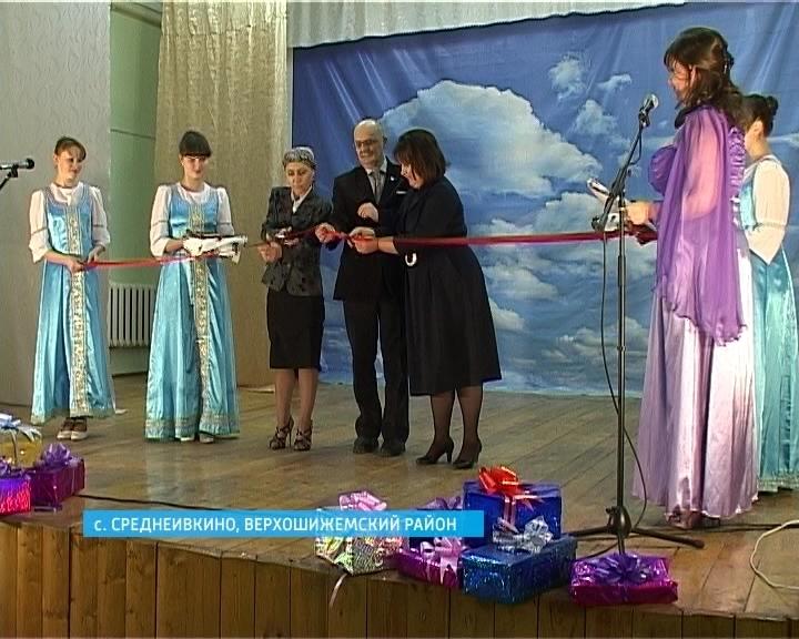 ДК в селе Среднеивкино
