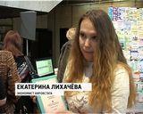 Выставка Кировстата