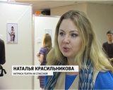 """Открытие выставки """"Особый кадр"""""""