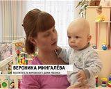 Ребенку нужна семья
