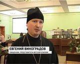 Конференция о Васнецовых