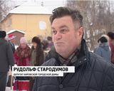 Праздник на улице Народная
