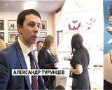 Визит Алексея Кудрина