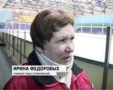 Всероссийский турнир по фигурному катанию