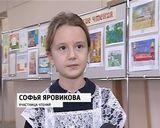 Вести образование. Васнецовские чтения