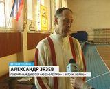 Спорткомплекс «Электрон»