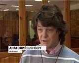 Творческий вечер Анатолия Шенберга