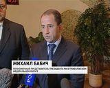 Михаил Бабич о ситуации в лесной промышленности округа