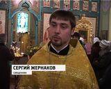 Никола Зимний