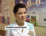 Мисс Здравоохранения - 2013