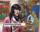 """Открытие выставки """"La Belliza"""""""