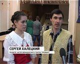 Фестиваль театров