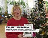 """Презентация книги """"Бабушкина елка"""""""